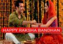 Rakshabandhan wishing message 2021